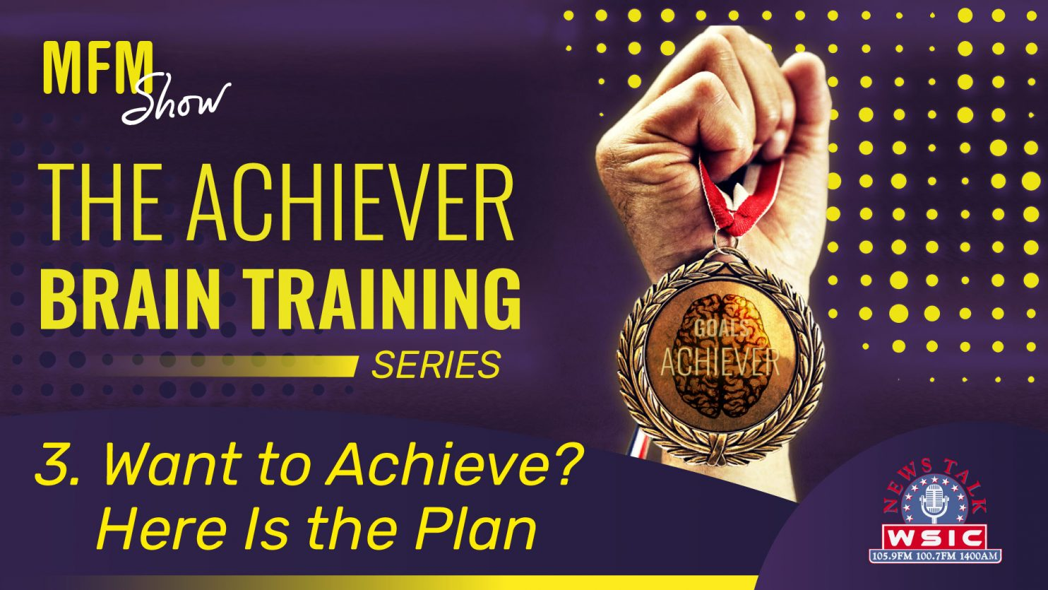 achiever brain training 3