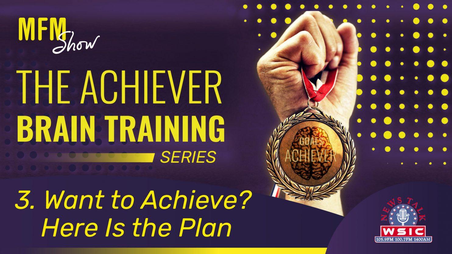 achiever brain training 3